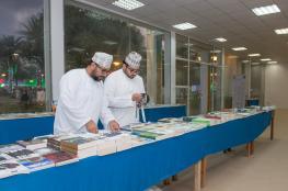 340 عنوانا لكتب متنوعة في ركن بيت الغشام