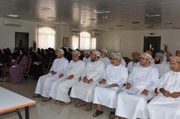 حلقة تدريبية للمدارس المترشحة لجائزة السلطان قابوس بالداخلية