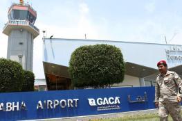هجمات جديدة للحوثيين على مطارين بالسعودية