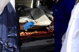 عربي يقتل زوجته ويحول جثتها إلى رماد