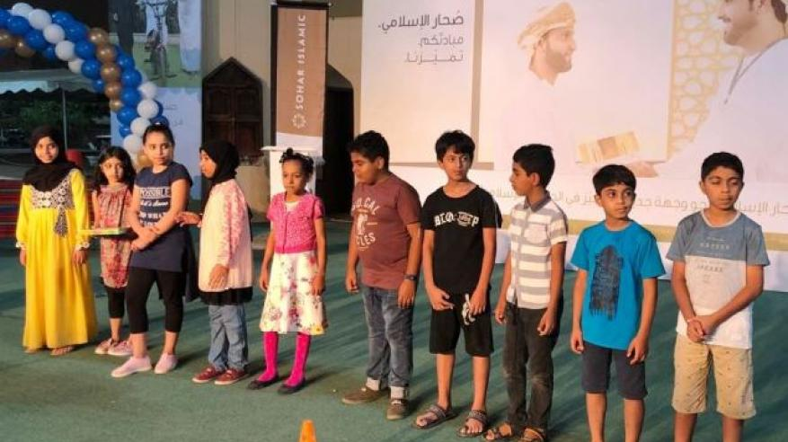 Children Enjoying the Event