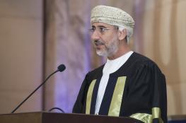 الجامعة العربية المفتوحة تحتفل بتخريج الدفعة السابعة