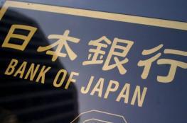 الشركات اليابانية تتوقع 0.9% تضخما العام المقبل