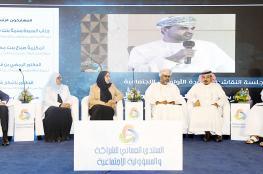 """نقاشات المنتدى العماني للشراكة والمسؤولية الاجتماعية تبلور """"مسودة الأولويات"""" وسبل تنفيذ المشروعات"""