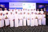 """تتويج الفائزين بـ""""جائزة الرؤية الاقتصادية 2018"""".. والاحتفاء برجال الأعمال القطريين ضيوف شرف النسخة السابعة"""
