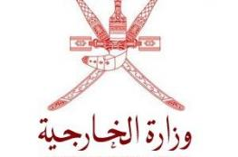 السلطنة ترحب بالنتائج الإيجابية للمشاورات اليمنية في السويد