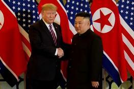 لماذا فشلت القمة الثانية بين ترامب وزعيم كوريا الشمالية ؟
