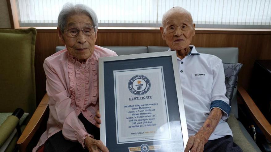 بالفيديو.. أكبر زوجين في العالم عمرهما 208 أعوام