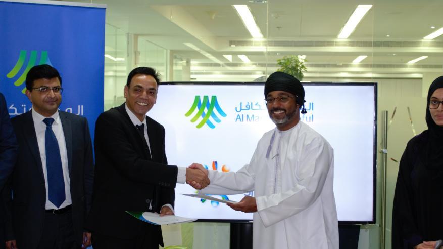 """اتفاقية تعاون بين """"شراكة"""" و""""المدينة للتأمين"""" لدعم المؤسسات الصغيرة والمتوسطة"""