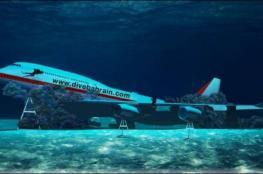 قريبا في الخليج.. أكبر متنزه تحت الماء في العالم