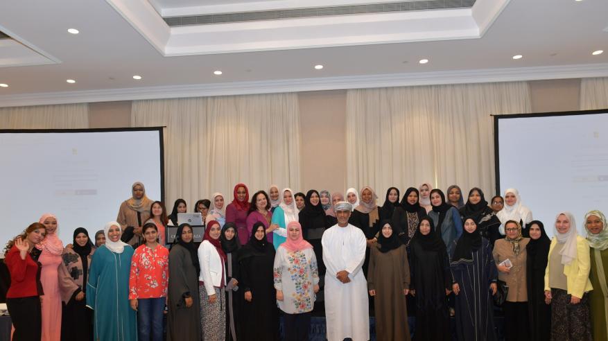 رابطة طب النساء تنظم المؤتمر الخامس عشر حول سكري الحمل والأمراض النفسية