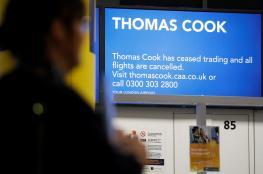 """""""بلومبرج"""": انهيار """"توماس كوك"""" ضربة لقطاع السفر والسياحة في أوروبا"""
