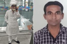 بالفيديو والصور.. هندي يتنكر في هيئة عجوز للسفر إلى أمريكا