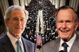 ماذا قال جورج بوش الأب قبل رحيله بلحظات ؟