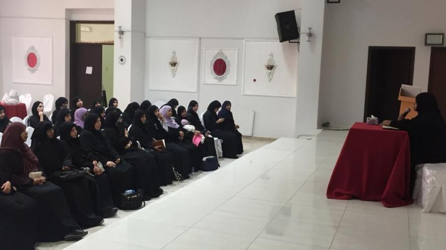 """""""عمومية جمعية المرأة"""" بالرستاق تستعرض التقرير المالي"""