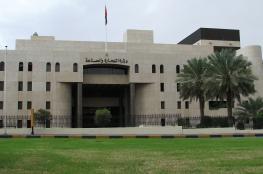 السلطنة تستضيف اجتماعات وزراء التجارة والصناعة لدول مجلس التعاون الخليجي.. غدا