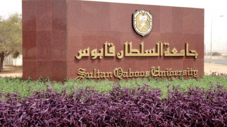قسم الإعلام بجامعة السلطان قابوس يحصل على الاعتماد الأكاديمي الدولي