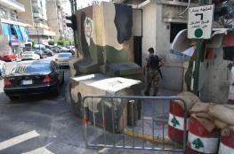 جريمة قتل تهز بيروت