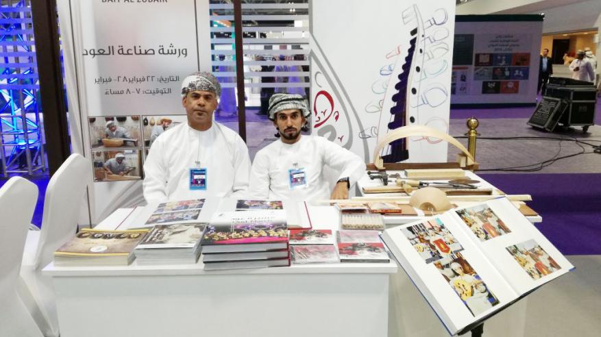 جمعية العود تشارك في المعرض بورشة عمل