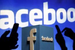 """بيان رسمي .. اختراق 50 مليون حساب في """"فيسبوك"""""""