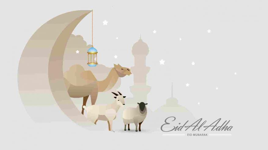 العيد الاثنين في 20 دولة حول العالم