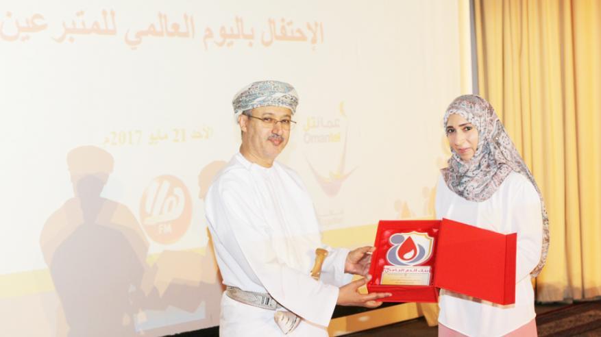 جامعة السلطان قابوس تحتفل باليوم العالمي للمتبرعين بالدم