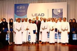 """""""عمان العربي"""" يحتفي بخريجي الدفعة الأولى من برنامج تطوير القيادات """"قيادة 1"""""""