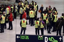 بالفيديو .. إلغاء مئات الرحلات في مطارات ألمانيا
