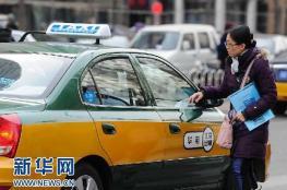إعدام سائق تاكسي في الصين بسبب هذه الجريمة البشعة