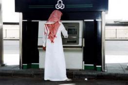 تعطل خدمة (ATM) والدفع الإلكتروني في جميع أنحاء السعودية