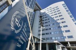 محكمة العدل الدولية تقضي بأحقية إيران استعادة أموالها المجمدة في أمريكا