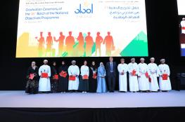 """""""تنمية نفط عمان"""" تحتفل بتخريج 2912 عُمانيا في """"التدريب المقرون بالتوظيف"""""""