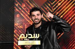 """تتويج الفائز بلقب """"سديم 2"""" أكبر مسابقة رقمية في الوطن العربي"""