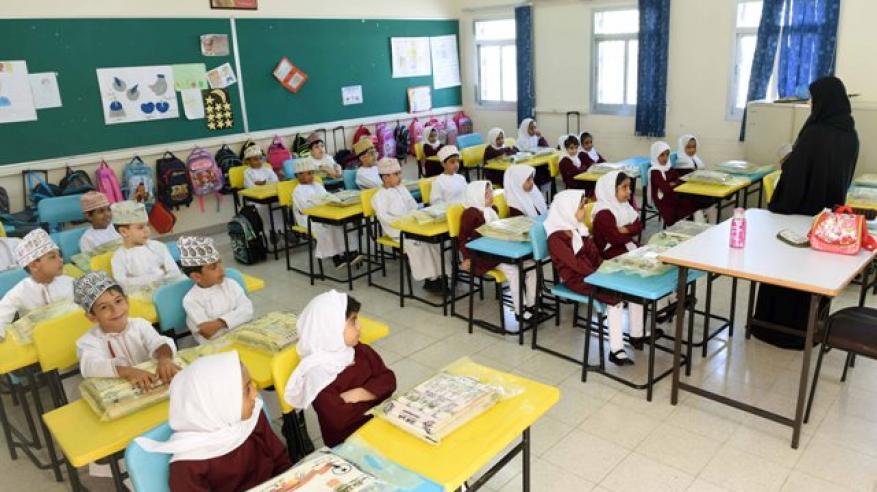 724 ألف طالب على مقاعد الدراسة بالسلطنة.. و74.6% بالمدارس الحكومية