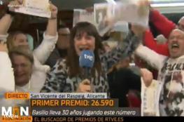 مراسلة تلفزيونية تفوز باليانصيب أثناء البث المباشر