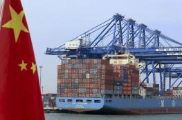 """الصين تحذر : أمريكا """"تفتح النار"""" على العالم بتهديدات الرسوم الجمركية"""