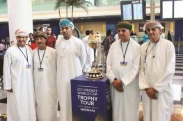 مطار مسقط الدولي يحتفي باستقبال كأس العالم للكريكيت ضمن جولة ترويج دولية