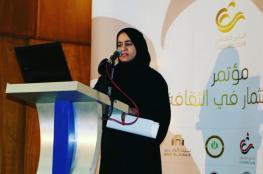 باحثة عمانية تدرس الخطاب الشعري للبياتي