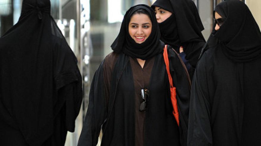 آلاف السعوديات يطالبن بإلغاء ولاية الرجال على النساء
