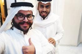 """بالفيديو والصور .. سعودي يستضيف يهوديا في الرياض .. """"والسوشيال ميديا"""" تشتعل"""