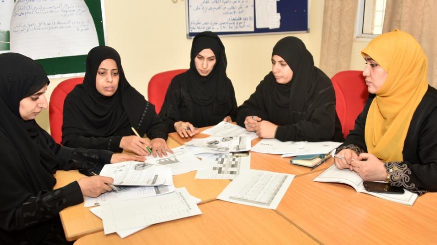 تدريب 1317 معلّما ومعلمة بالداخلية على مناهج سلاسل العلوم والرياضيات