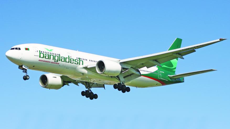 محاولة اختطاف لطائرة متجهة إلى دبي