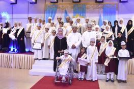 """""""التربية"""" تكرم حفظة القرآن الكريم من ذوي الإعاقة"""
