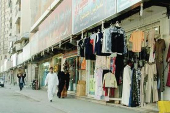 السماح للأنشطة التجارية بالعمل لمدة 24 ساعة في السعودية