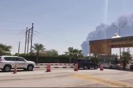 """شاهد.. التلفزيون السعودي يعلق على """"استهداف أرامكو"""""""