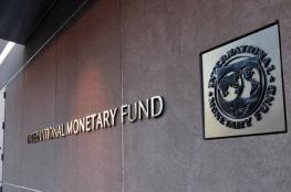 """CNN"": ""صندوق النقد"" يثير القلق بشأن الاقتصاد العالمي"