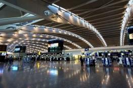 """حقيبة """"مشبوهة"""" تغلق مطار هيثرو في لندن"""