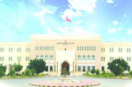 تعليمية ظفار تناقش استعدادات اللجان  لجائزة السلطان قابوس للتنمية المستدامة في البيئة المدرسية
