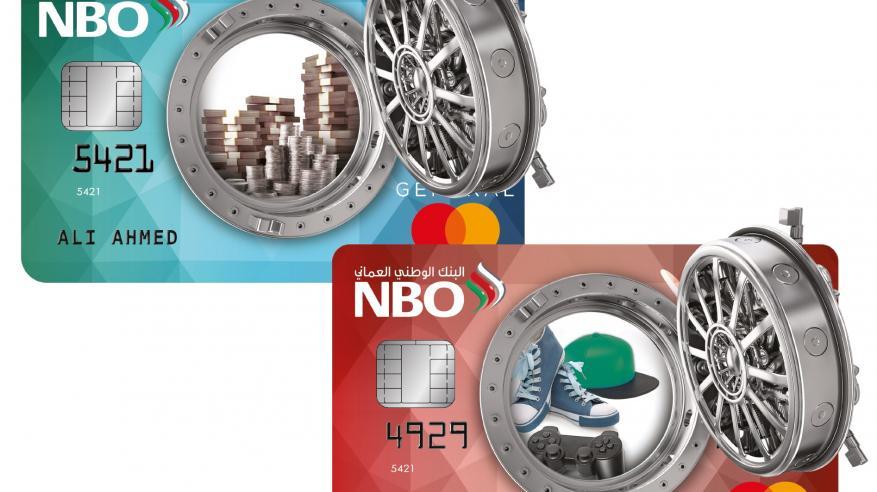 """تسوق أكثر أمانا مع بطاقات البنك الوطني """"بديل"""""""