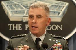 تعيين الجنرال جون أبي زيد سفيراً لأمريكا في السعودية